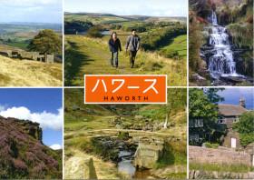 Arashi No Ie: Stormy House - Why go?   JA 22/02/17