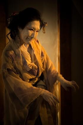 Ima Tenko Butoh Studio. SJ 2/5/17